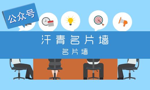 信息广告发布平台-微信开发微信小程序开发公众号开发h5