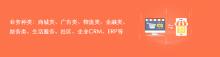 威客服务:[115466] 软著办理(可加急),可代写