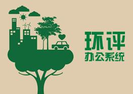 吉安云教育资源平台