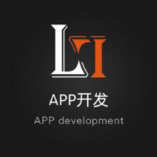 威客服务:[115460] APP开发
