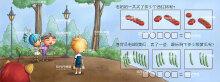 大型教育机构定制的一部教育类系列儿童教学类绘本。