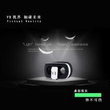 VR旅游景点定制 生活模拟 全景图制作 足不出户也能畅游世界