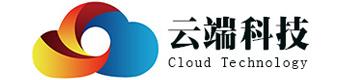云端科技有限公司