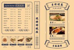 2019年夜饭菜单设计图片欣赏,年夜饭菜单设计免费下载