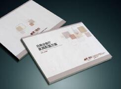 企业策划书的写作格式及重点是什么