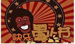 愚人节的由来 哪个国家发起了愚人节活动 2012愚人节时间