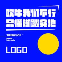 威客服务:[115342] 总监操刀/LOGO设计/企业LOGO设计/品牌