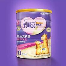 妈咪爱营养奶粉包装设计