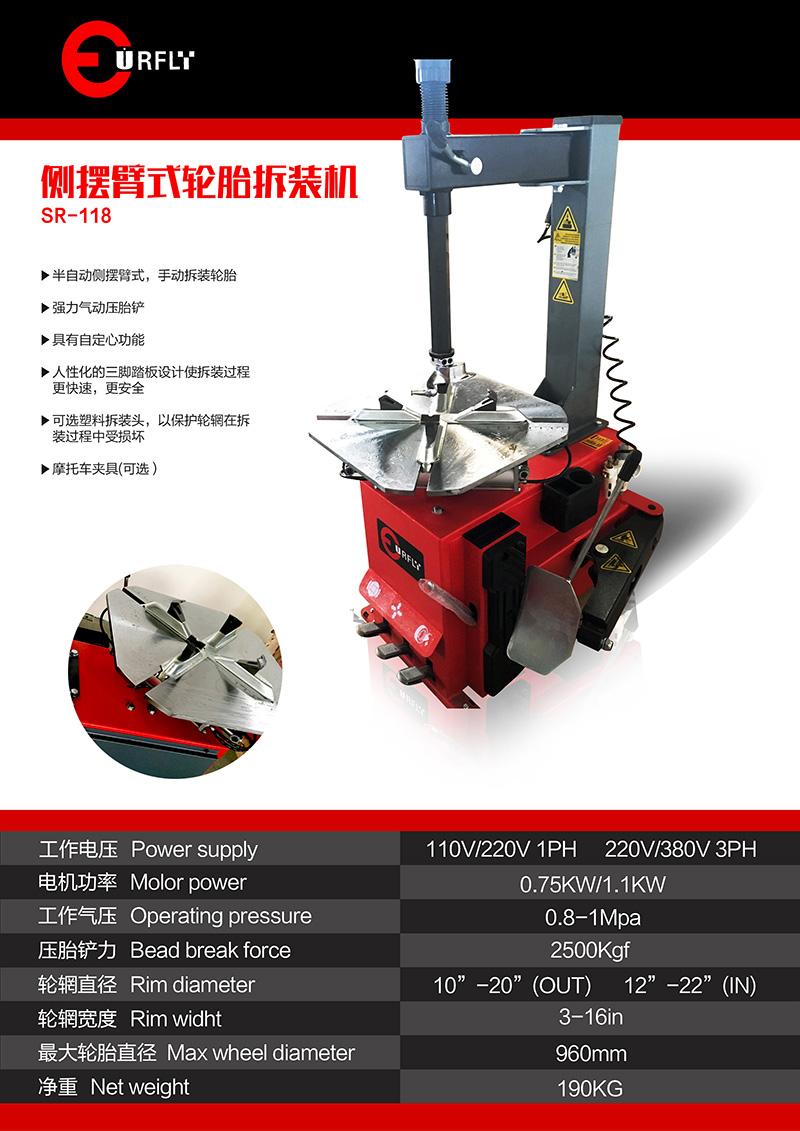 武漢機械生產企業彩頁設計