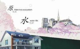 台湾最具沟通里的房地产广告文案策划