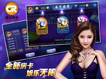 开发游戏、游戏应用开发游戏开发、牌类游戏、游戏APP开发游戏