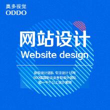 威客服务:[64721] 网站设计