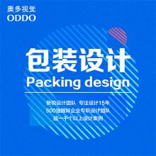 威客服务:[64720] 包装设计