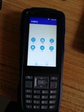 安卓PDA手持机开发