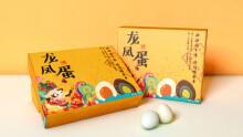 鸭蛋包装设计【端午双蛋】