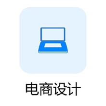 威客服务:[116357] 电商网站开发,团购,支付