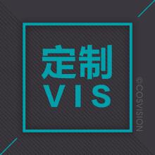 【杜与定制VI设计】企业/餐饮 定制VIS设计品牌宣传VI设计vi设计