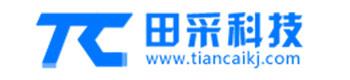 大连田采科技有限公司