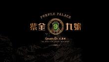 中粮地产 海报 logo 指示 包装 设计