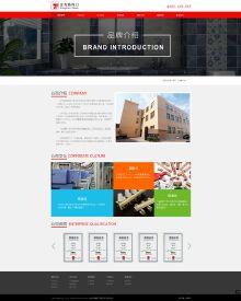 金斯滕企业网站