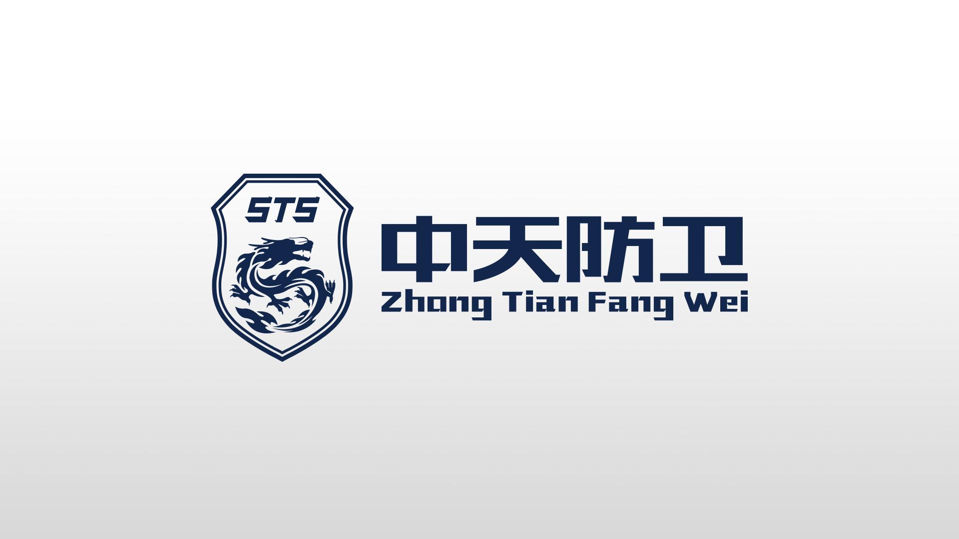 安防公司logo