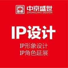 威客服务:[109651] 品牌IP形象设计