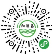 【预约秒杀拼团分销商城小程序】阳岛湖
