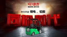 产品宣传海报 banner 首页轮播图