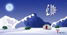 威客服务:[117296] 草原四季——冬