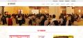 教育类企业官网