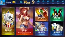 威客服务:[117520] 游戏开发游戏开发