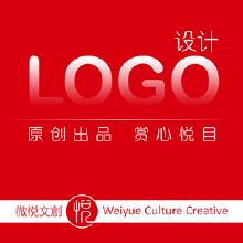 LOGO设计 商标设计  网站LOGO  标签贴纸  APP头像