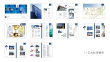 工程公司画册设计