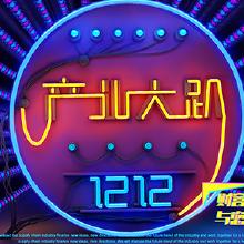 威客服务:[117636] 【电商节日主图设计】各大节日主图设计,风格不限