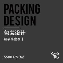 威客服务:[117836] 【原创】包装设计 精品礼盒设计