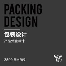 威客服务:[117837] 【原创】包装设计 产品外盒设计