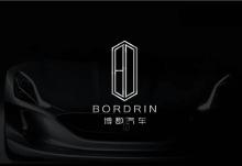 博郡汽车标志设计