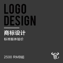 威客服务:[117834] 【原创】商标设计  标准版体验价:logo三选一