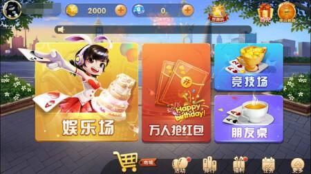 【娱跃科技】手机房卡游戏争上游 定制开发 带控制后台 应用市场包上架