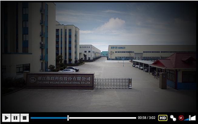 伟联科技企业宣传片