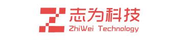 深圳市志为科技信息服务有限公司