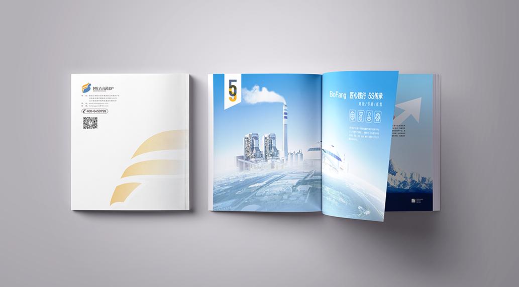宣传页设计/企业宣传手册/产品宣传折页