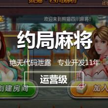 威客服务:[118218] 游戏定制app开发/游戏开发/游戏APP开发游戏定制开发/游戏APP开发开发app