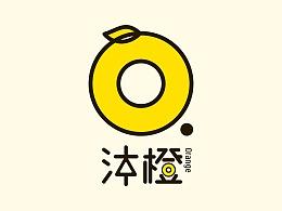沐橙品牌形象设计