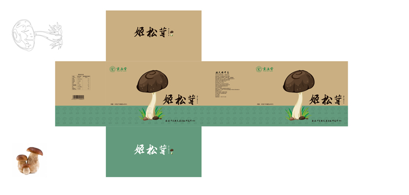 姬松茸包装设计