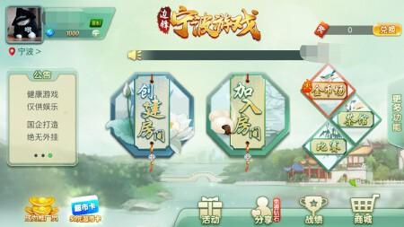 厦门娱跃科技  邓州十九张漳浦游戏APP开发游戏定制开发