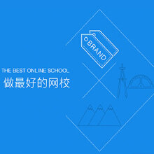 威客服务:[118381] 网校平台搭建