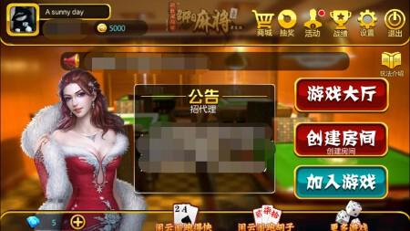 【厦门娱跃科技】三明长乐ma将游戏开发定制