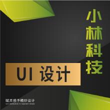 威客服务:[118589] UI设计APP交互整套界面PSD素材手机端界面展示