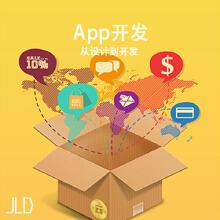 安卓和苹果APP开发、软件UI设计